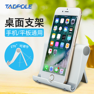 iphone x 8华为p30 oppo r11小米