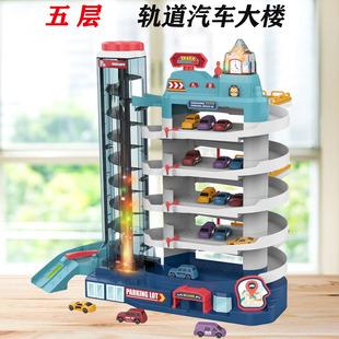 儿童大型多层益智停车场玩具汽车大楼警车电梯升降轨道车男孩礼物