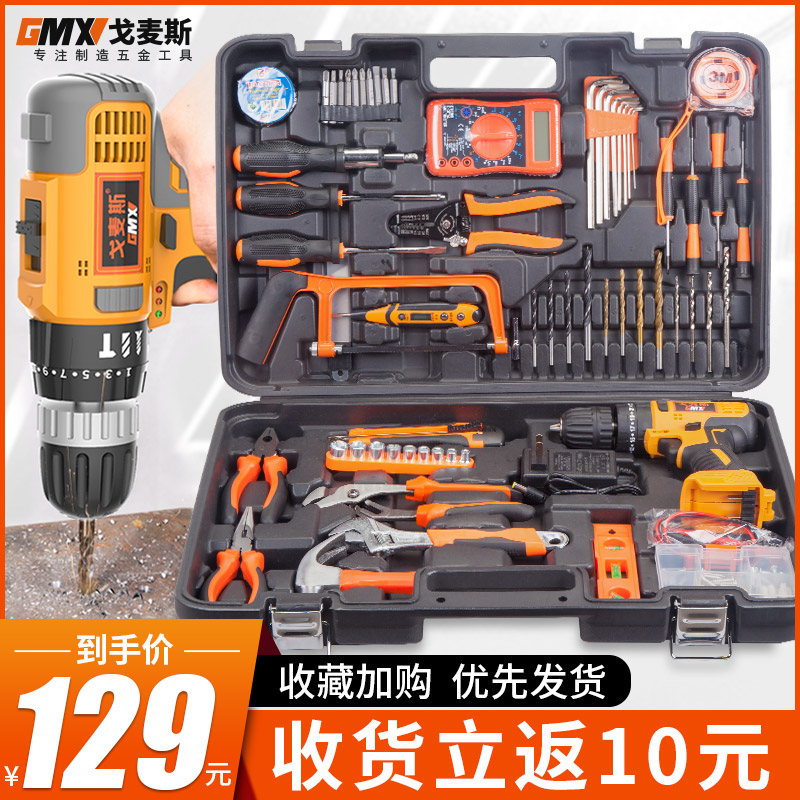 Toolbox set daily household electric drill hardware tool Daquan electrical woodworking combination toolbox universal set