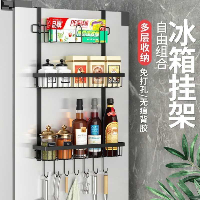 新品冰箱侧挂架厨房调味料架厨房用品壁挂式置物架储物整理收纳架