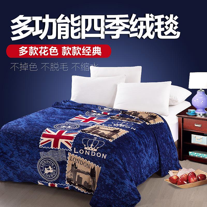 Falai Plush blanket special price bed making coral Plush sheet 230x250cm single layer double soft thin mattress mattress 1 blanket