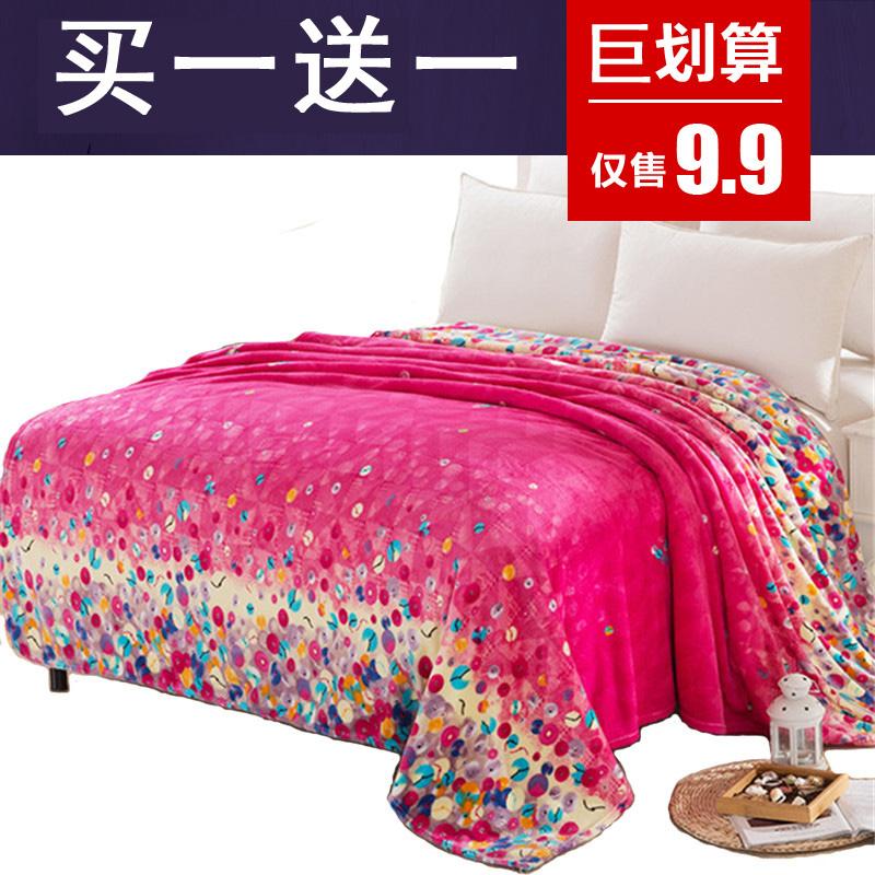 法蘭絨毛毯卡通小毛毯 毛絨床單 法拉絨毯子學生宿舍1.2米1.5m1.8