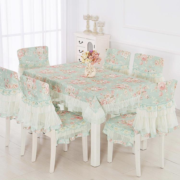Скатерти и чехлы для стульев Артикул 538844963364