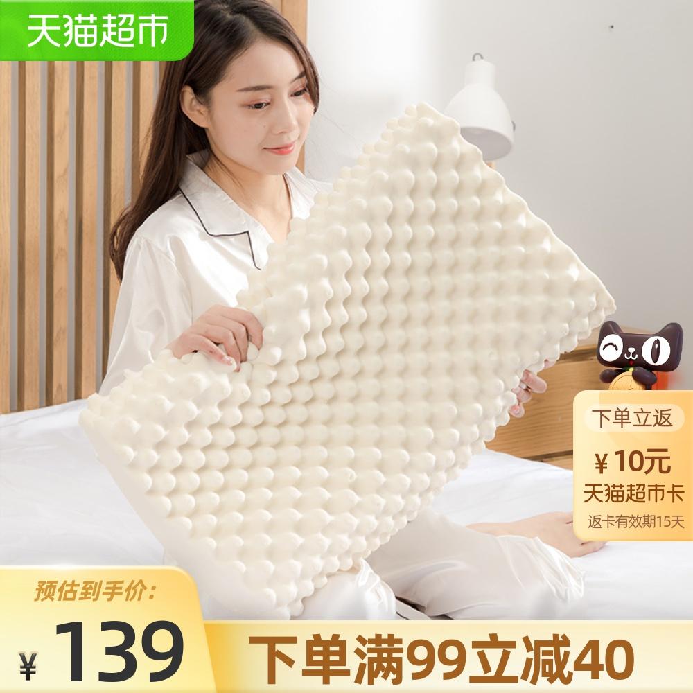 乐扣乐扣天然乳胶枕橡胶防螨枕芯用后反馈