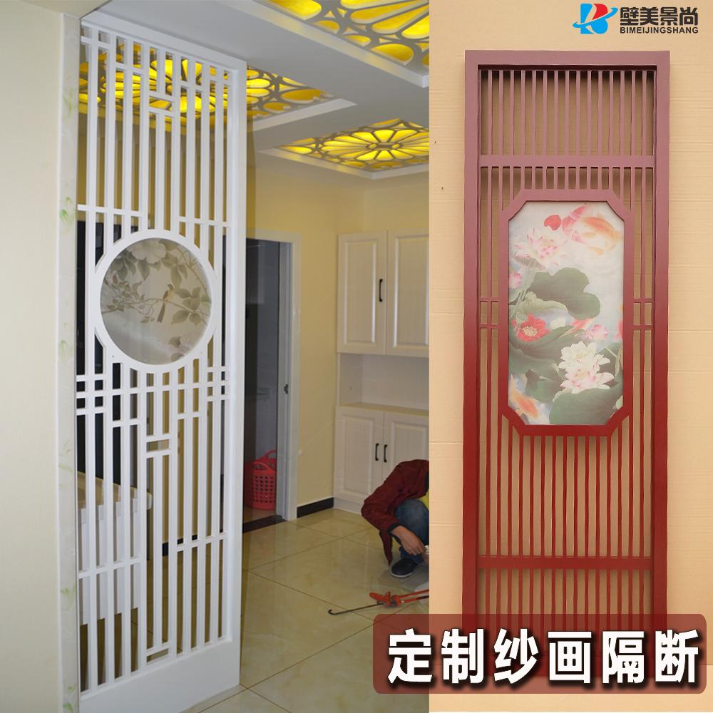 定制新中式隔断实木烤漆镂空雕花板玄关半透纱画通花板客厅屏风