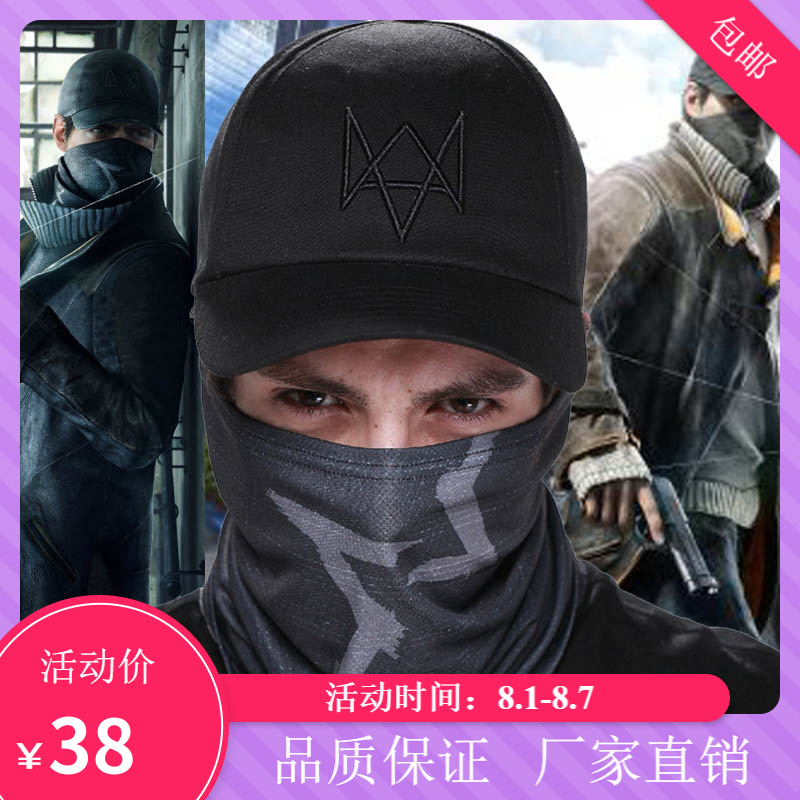 Watch dogs game peripheral Aiden hat mask / mask cosplay