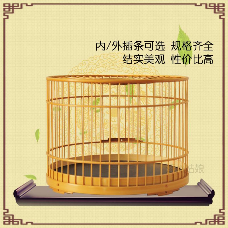 涿州鸟笼竹制鸟笼靛颏笼红子笼板底竹制手工制作
