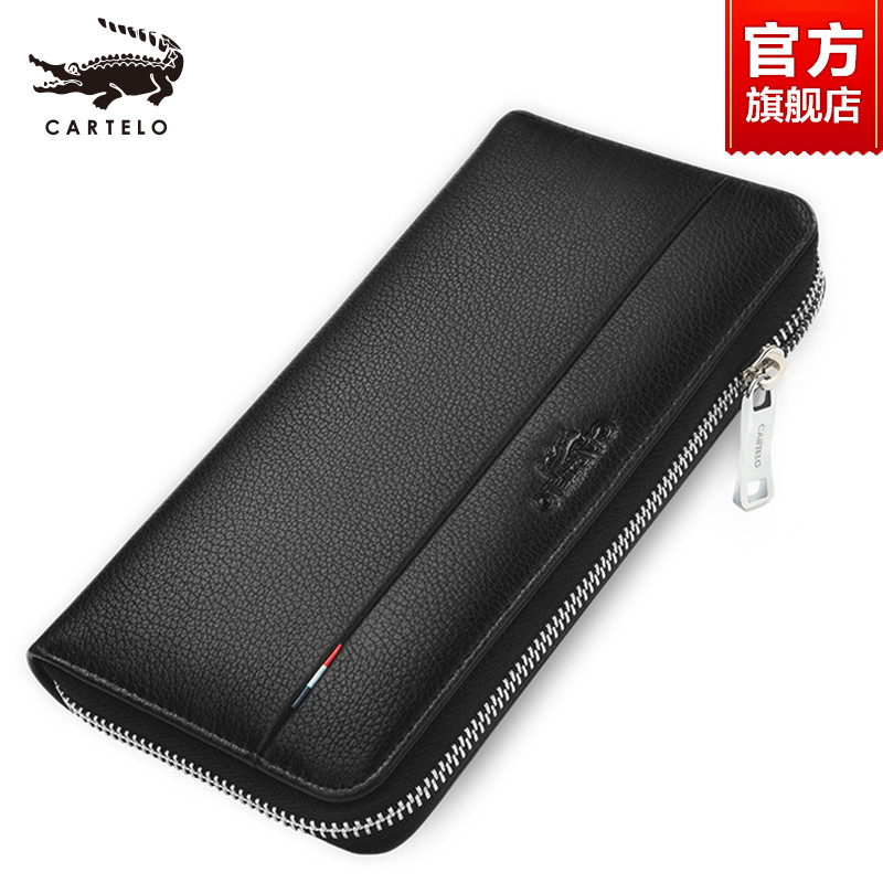Crocodile mens wallet long zipper leather handbag wallet business handbag cowhide youth wallet trendy mens bag