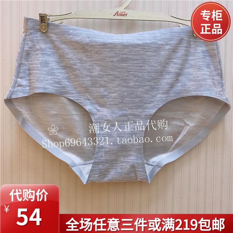爱美丽专柜正品 女士包臀内裤 光面舒适无痕低腰平角裤IM23AGZ9