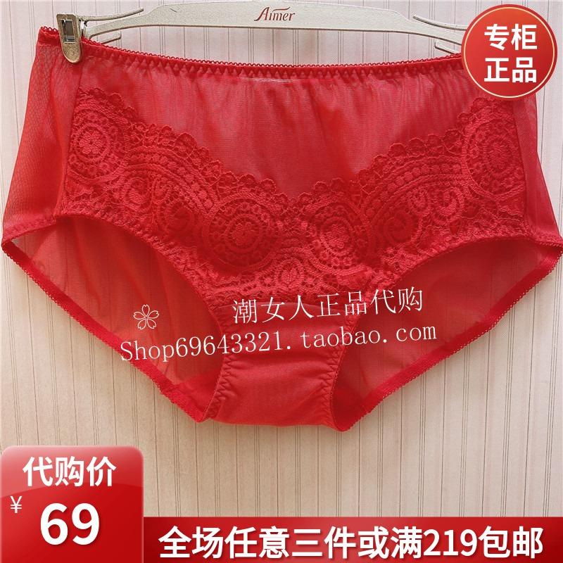 爱慕IMIS爱美丽正品女内裤 红色本命年蕾丝无痕平角底裤IM23ALS1
