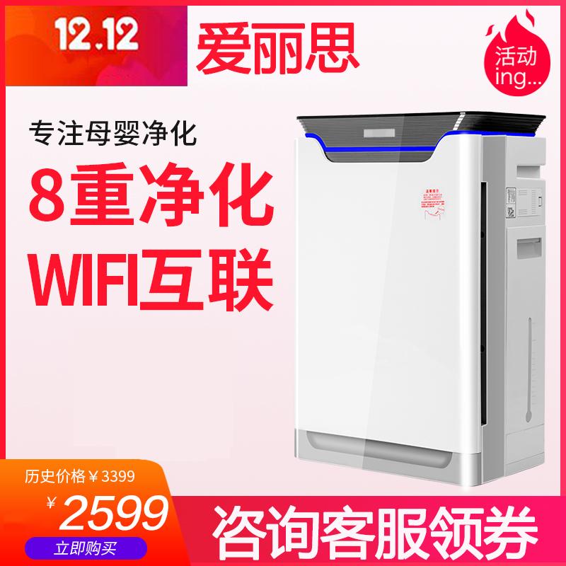 日本爱丽思IRIS空气净化器家用智能净化器办公室负离子加湿型净化