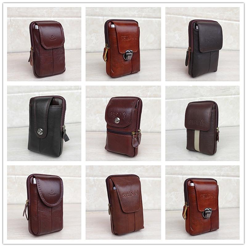 手机包男皮带腰包横竖款牛皮超薄单层5.5寸6寸真皮挂腰手机皮套