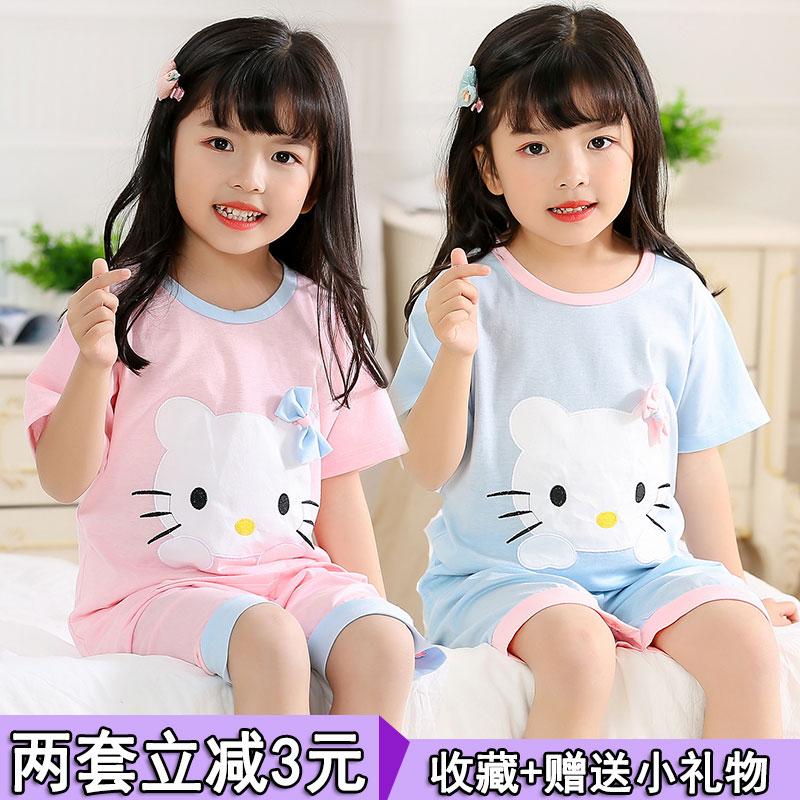 夏季儿童睡衣女童纯棉短袖公主女孩中大童宝宝家居服夏天薄款套装