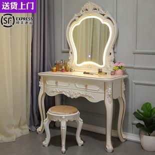 欧式梳妆台卧室化妆桌子多功能公主小户型田园网红ins法式化妆台价格