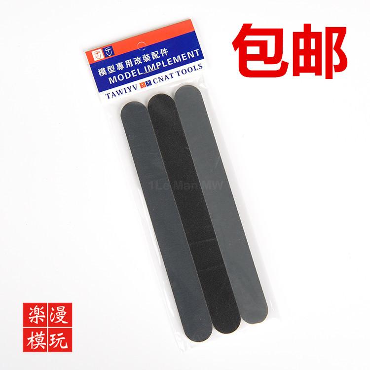 高达制作工具抛光条打磨棒木打磨条(非品牌)