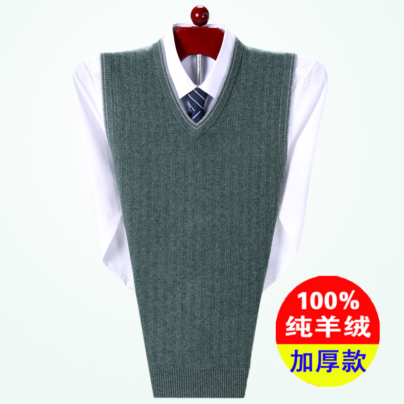 High grade 100% pure cashmere sweater vest mens V-neck thickened chicken heart neck Wool Vest Large Ordos
