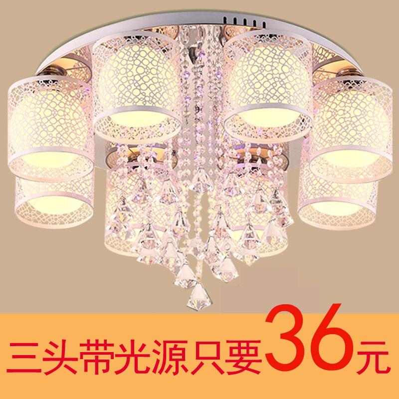 现代简约客厅灯led水晶婚房吸顶灯具温馨浪漫卧室灯圆形餐厅吊灯