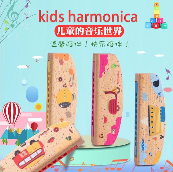 タオバオ仕入れ代行-ibuy99 吹奏乐器 木质10孔口琴玩具幼儿童口风琴婴儿2小孩学生男女孩吹奏乐器3-6岁