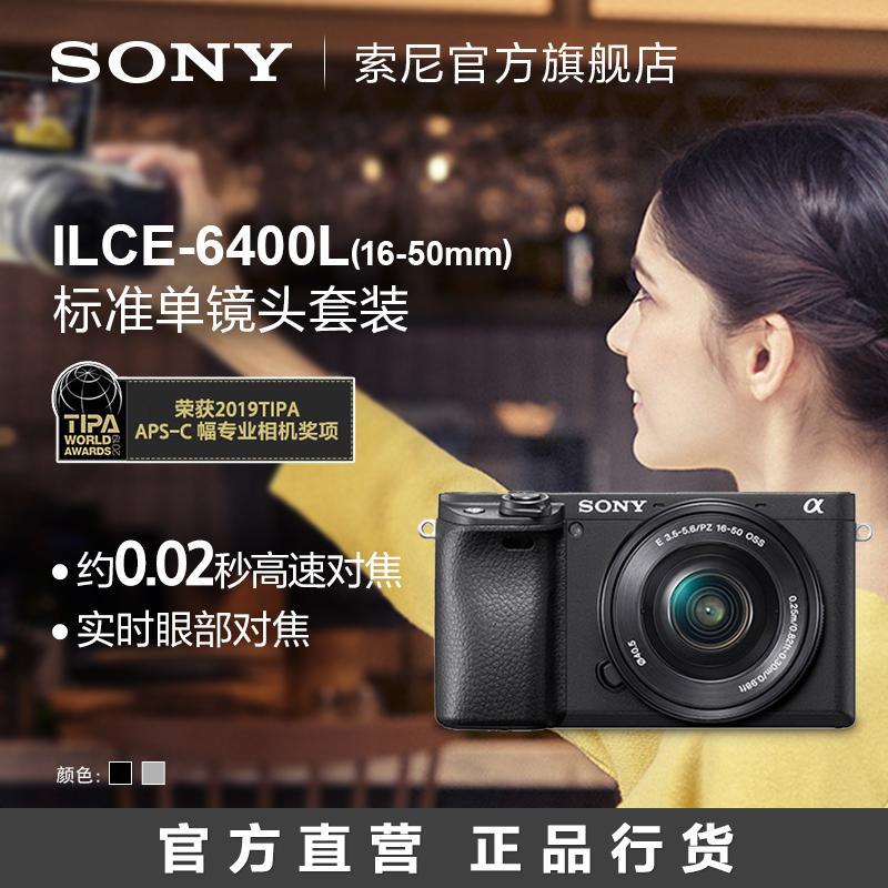 Фотокамеры Артикул 586529063600
