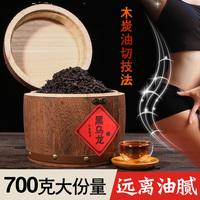Черный черный дракон чай уголь умение франция масло вырезать высокий концентрация черный черный дракон чай 700 грамм черный черный дракон новый чай бочки наряд