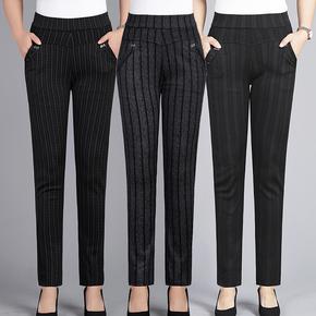 春夏妈妈裤子松紧高腰打底裤女外穿中年女士弹力修身显瘦条纹长裤