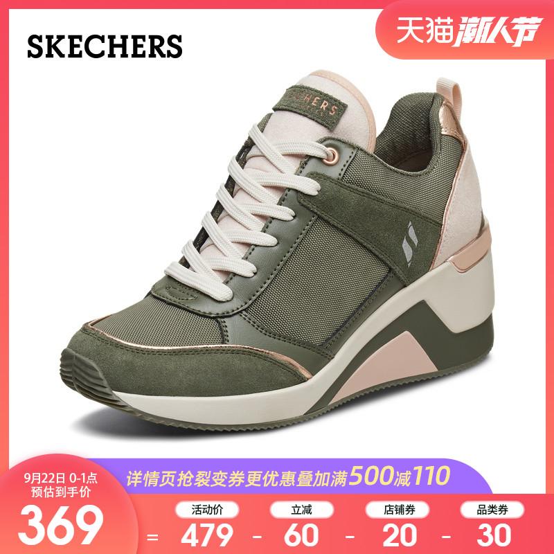 Skechers斯凯奇女鞋复古拼接休闲鞋厚底坡跟运动鞋松糕鞋74390