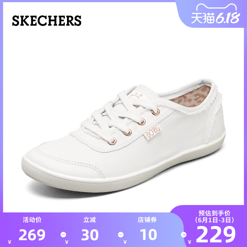 SKECHERS, cage, Chen Yuqi, the same women's white shoes, one foot canvas shoes, angel shoes, 33492