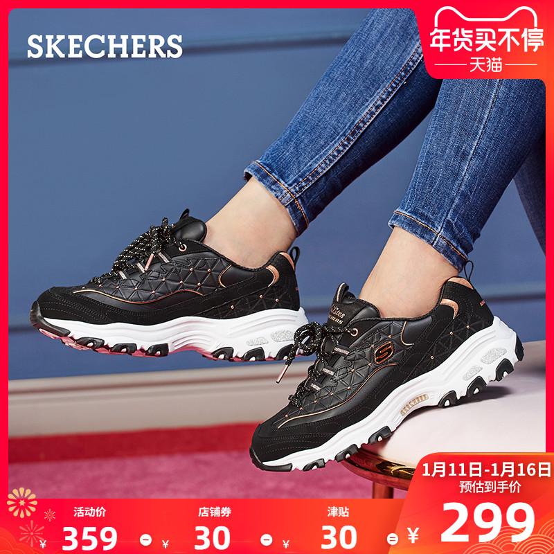 Skechers斯凯奇复古厚底松糕鞋熊猫鞋老爹鞋女士绑带运动休闲鞋 thumbnail