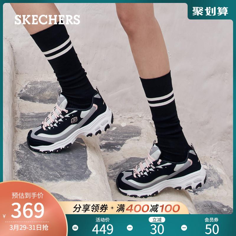 Skechers斯凯奇2021夏季新款运动女鞋经典熊猫鞋老爹鞋厚底休闲鞋