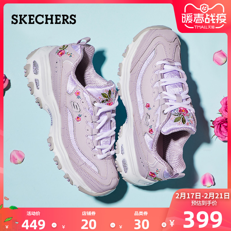Skechers斯凯奇女鞋花朵刺绣熊猫鞋复古厚底松糕鞋老爹鞋11977 thumbnail