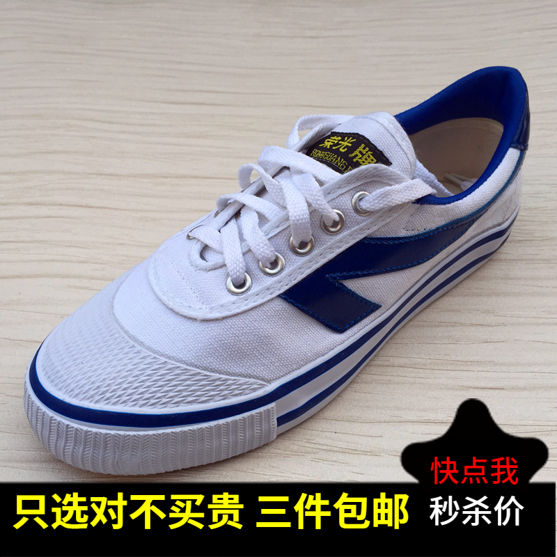 Genuine Rongguang sports shoes, football shoes, training shoes, lace up, mens and womens white wear-resistant, ox tendon, antiskid, labor protection shoes