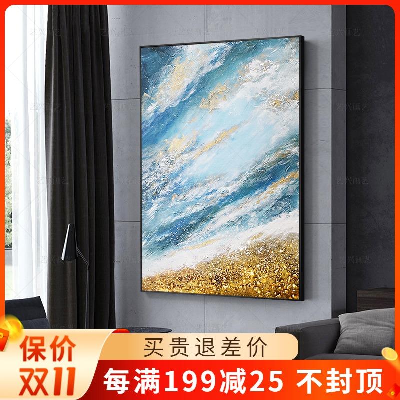 大海手绘油画玄关装饰画挂画轻奢竖版现代简约金箔抽象画走廊过道图片