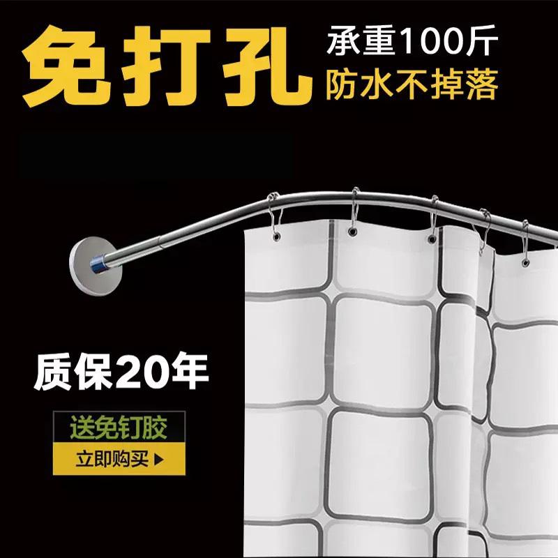 304不锈钢简易伸缩杆浴室免打孔L形浴帘杆U形晾衣杆弧形承重撑杆