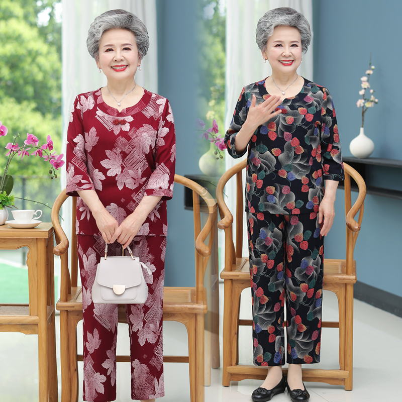 70 year old mothers summer printed leisure suit 80 grandmas large home clothes a set of 90 grandmas clothes
