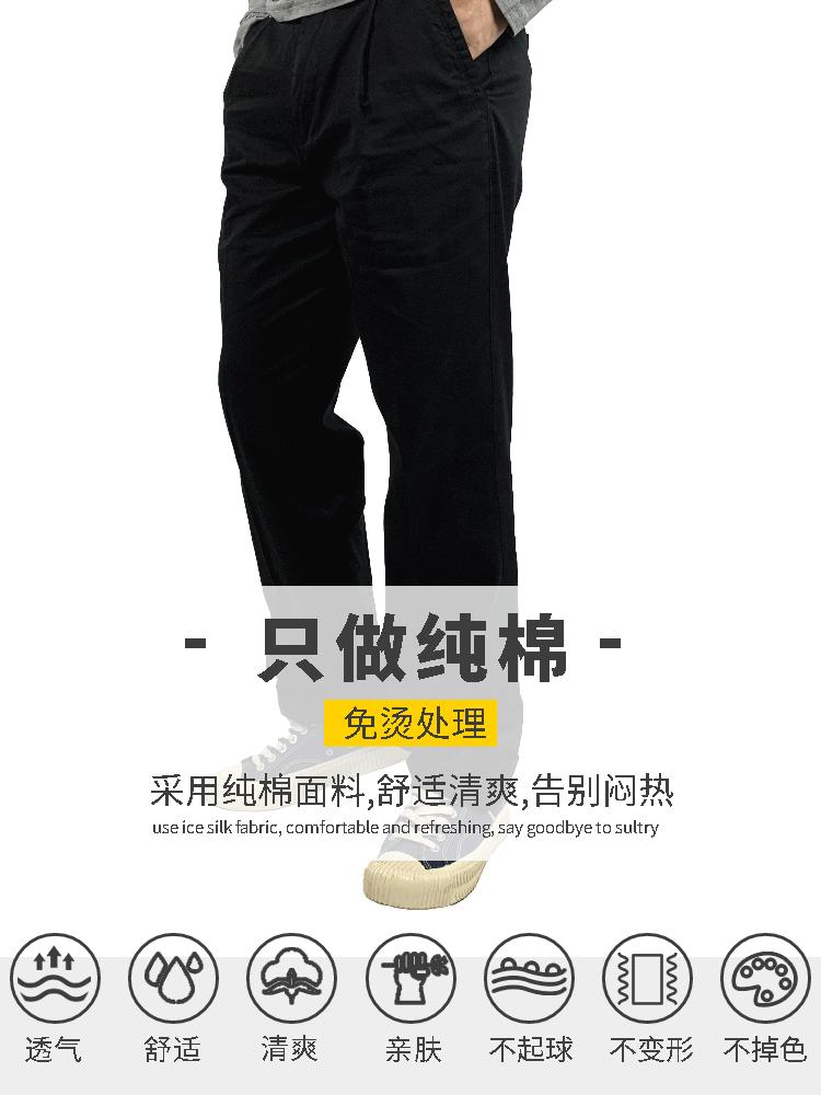 薄手のシングルプリーツのアイロンフリー純綿生図RAWSEEK中高年男性用男装の父はカジュアルな男性用スーツのズボンを着て郵送します。