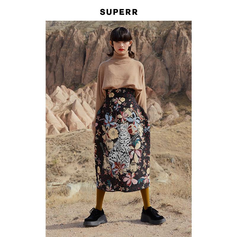 SUPERR vol.16 黑色老虎提花织锦超高收腰花瓶型半裙