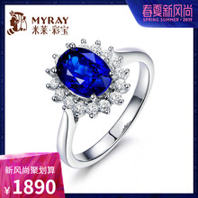 Milled jewelry, natural royal blue sapphire ring, Princess Diana, 18 gold mosaic, Color Gemstone customization