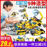 启蒙樂高积木拼装玩具益智力动脑小颗粒积木拼图儿童男孩玩具10岁