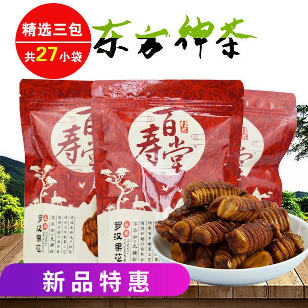 广西桂林特产永福罗汉果果芯茶特级正品罗汉果茶干果袋装小包装