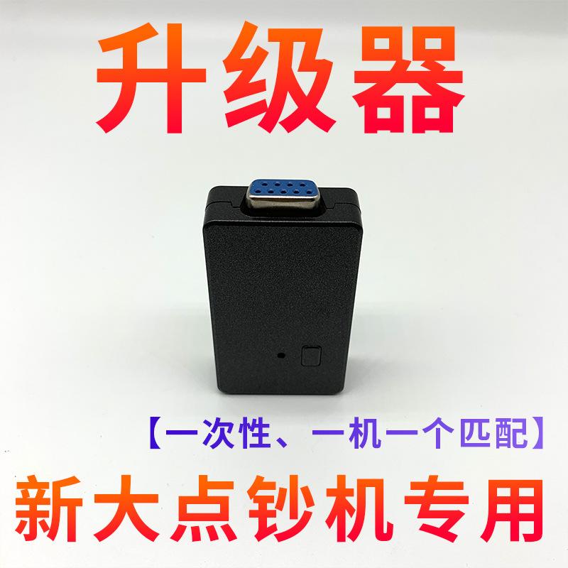 Китайские деньги Артикул 606814975748