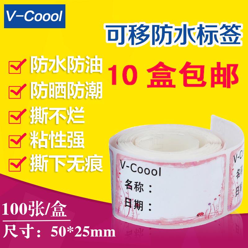 V-COOOL затем наклейки мать молоко магазин депозит этикетка паста водонепроницаемый этикетка 100 чжан / коробка дата этикетка