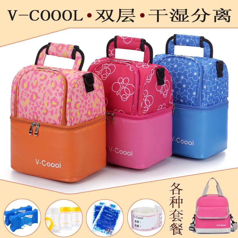 V-COOOL новый лед пакет задний молоко пакет двойной дизайн водонепроницаемый мать молоко сохранение пакет бесплатная доставка мать молоко рюкзак