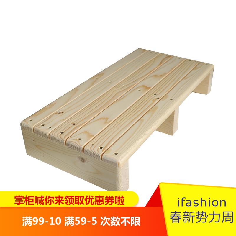 多用途实木脚踏板垫脚凳台阶踏脚板淋浴垫脚阳台晾衣增高凳可定制