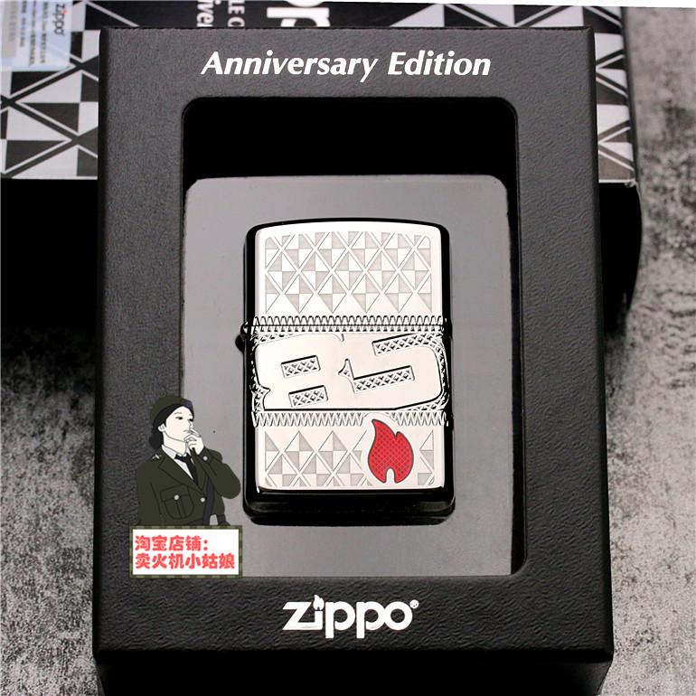 美国正品zippo芝宝防风打火机 85周年纪念盔甲机29442 全球限量版