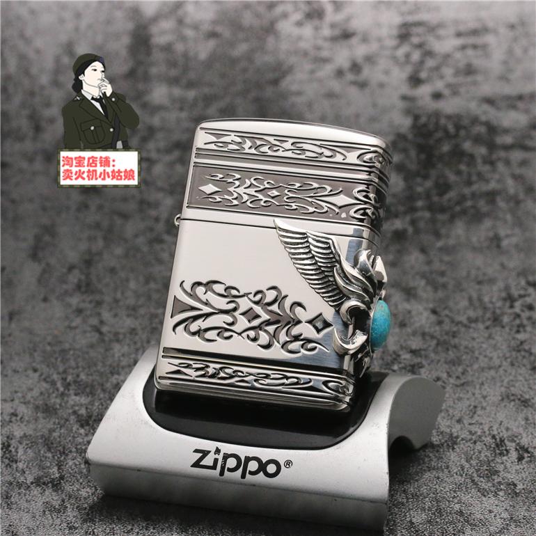 正品zippo芝宝打火机 日版镀银盔甲 天然绿松石爱之翼ZP20602-A