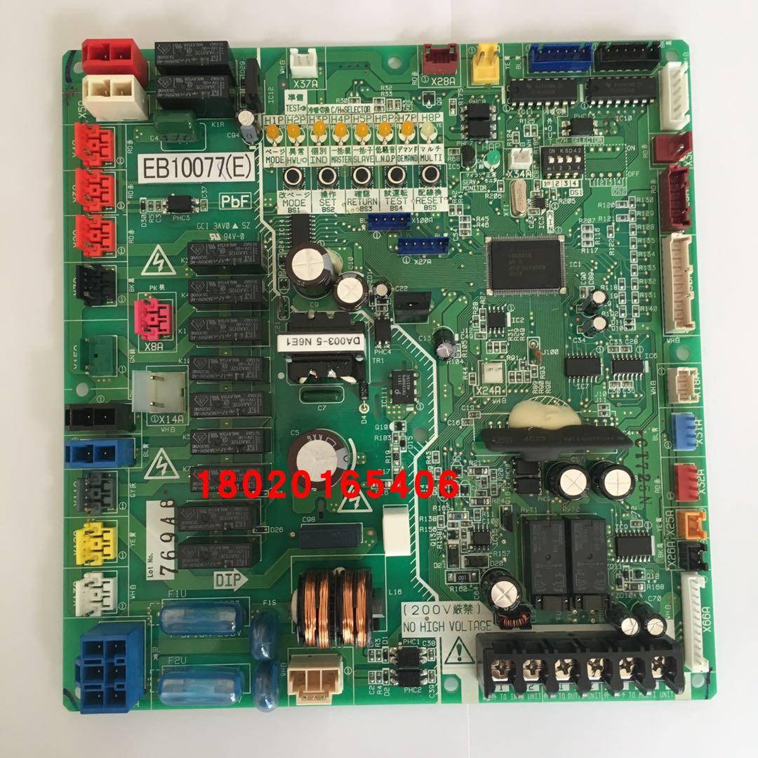 适用大金空调vrvq系列室外机主板