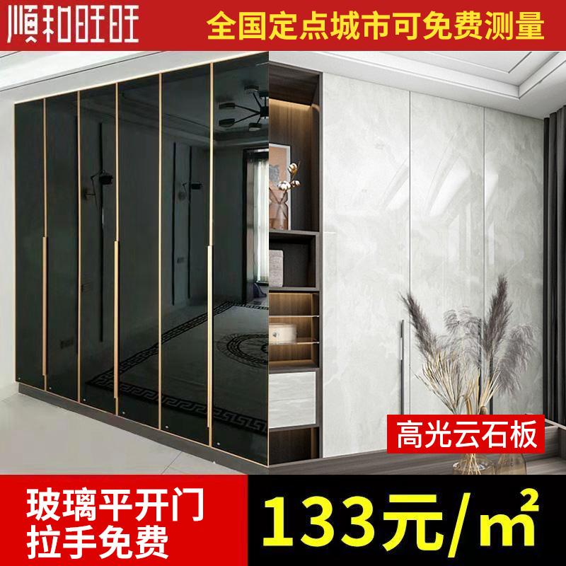 Раздвижные двери для помещений Артикул 596625871722