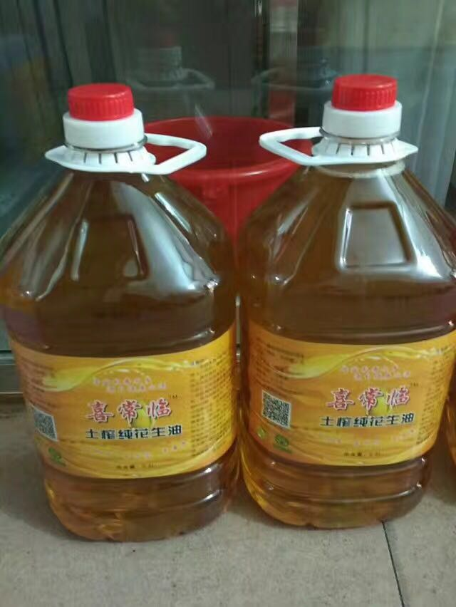 Maoming Huazhou Gaozhou Xinyi local specialty hometown rural local self squeezed edible pure peanut oil
