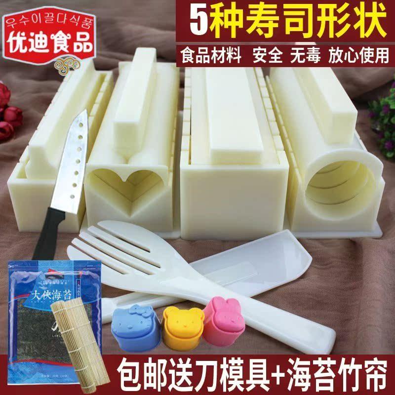 切小卷套装模具器神器包饭做寿司工具方块厨房海苔全套磨具专