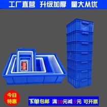 积木整理透明零件螺丝收纳盒塑料元件盒工具箱塑料工具盒lego乐高